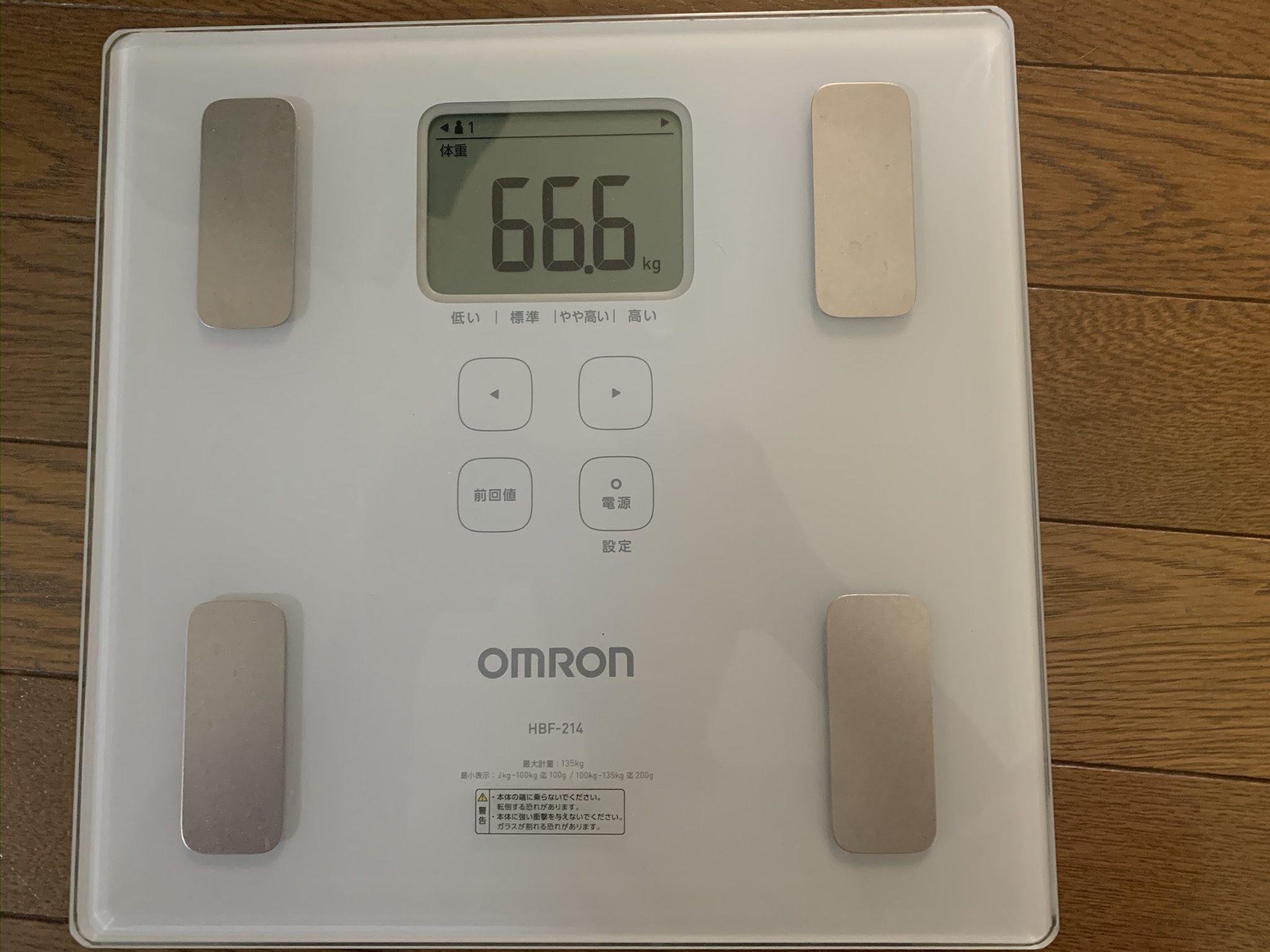 【ダイエット】ある日の体重変化。17kmくらい走ったら、どのくらい体重が変わるか。